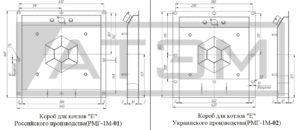 Короба горелок РМГ-1м-01, РМГ-2м-01